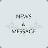 News&Message